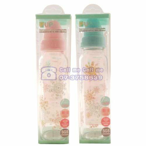 ★衛立兒生活館★奇哥 PUP耐高溫硬質玻璃奶瓶-標準240ML(綠/粉)
