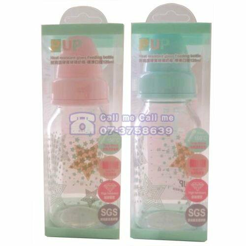 ★衛立兒生活館★奇哥 PUP耐高溫硬質玻璃奶瓶-標準120ML(綠/粉)
