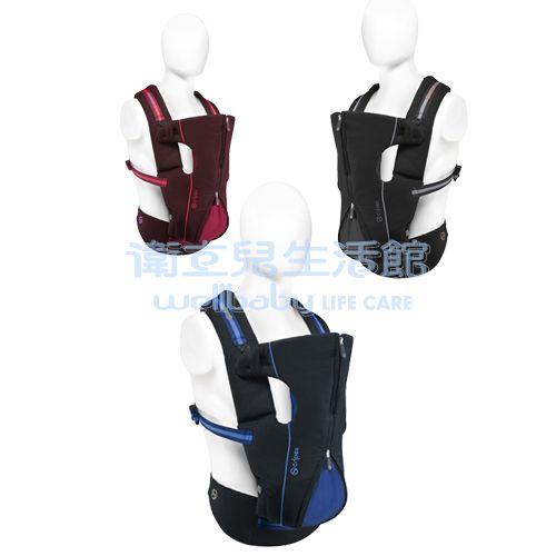 ★衛立兒生活館★德國賽貝克Cybex 2 Go 時尚揹巾(黑/藍/紅) (背巾)