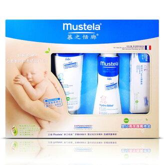 ★衛立兒生活館★Mustela 慕之恬廊 嬰兒清潔護膚禮盒