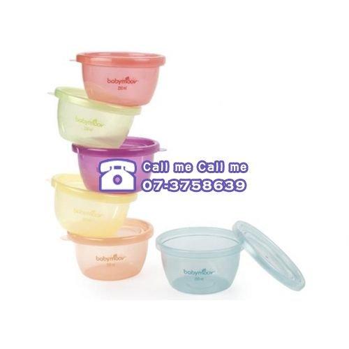 ★衛立兒生活館★法國BabyMoov嬰兒食物保存碗/六入