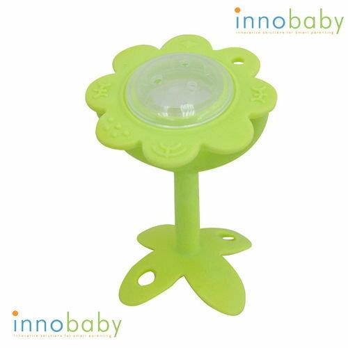 ★衛立兒生活館★美國 Innobaby 寶寶固齒器