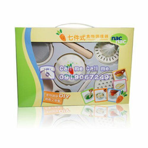 Nac Nac-食物調理器七件組