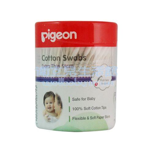 ★衛立兒生活館★貝親嬰兒棉花棒細 (200支)圓罐