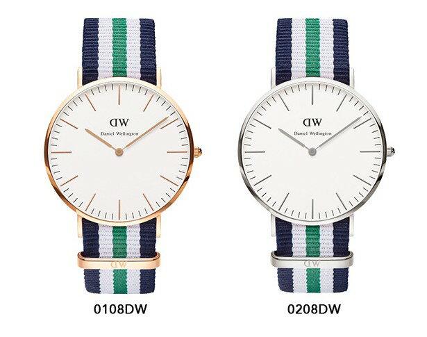 瑞典正品代購 Daniel Wellington 0208DW 銀 尼龍 帆布錶帶 男女錶 手錶腕錶 40MM 1