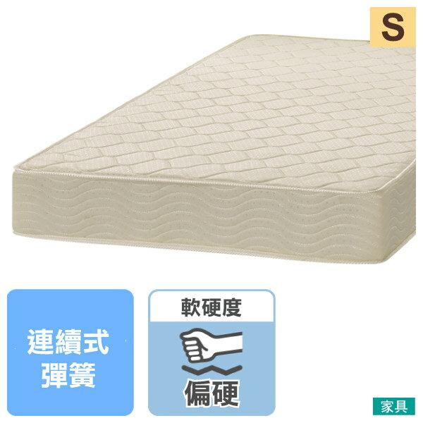 ◎(網購限定)單人彈簧床 床墊 連續彈簧 PORTA2 TW NITORI宜得利家居 0