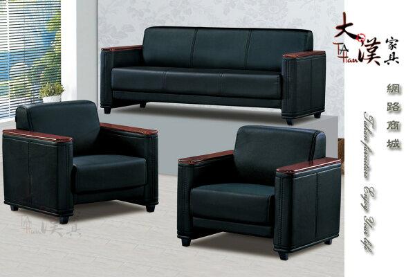 【大漢家具】單人三人台灣南亞皮革黑色沙發