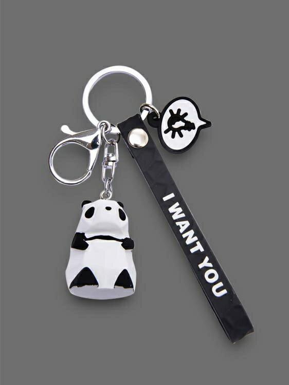 幾何鑰匙鏈掛件女ins網紅可愛創意玩偶汽車鑰匙扣