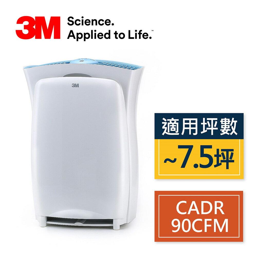 3M 淨呼吸超濾淨型空氣清淨機-進階版 CHIMSPD-01UCRC-1(適用至7.5坪) 7000011381
