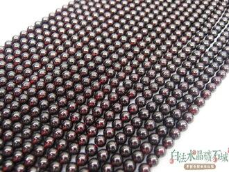 白法水晶礦石城 莫桑比克 天然-紅石榴 6mm 礦質 -質透勻稱 串珠/條珠 首飾材料