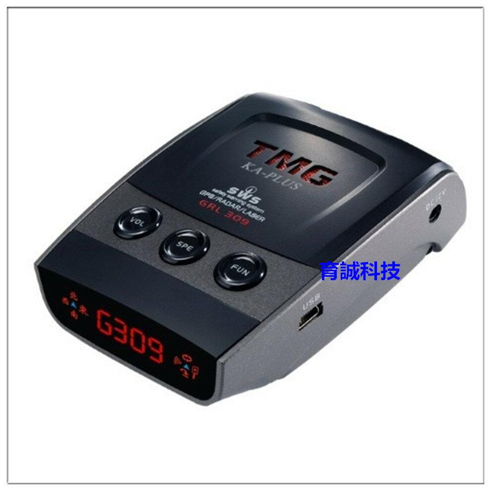 《育誠科技》實體店面/可自取 TMG 309 KA-PLUS GPS全頻雷達測速器 另有征服者