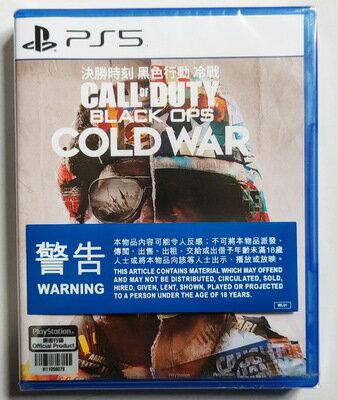 美琪PS5遊戲 使命召喚17冷戰 Call of Duty Cold War中文英文聯網