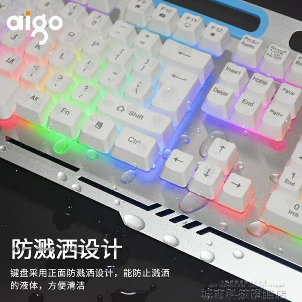 鍵盤 滑鼠鍵盤鍵鼠套裝機械手感吃雞臺式電腦家用辦公炫彩背光usb網吧 年貨節預購