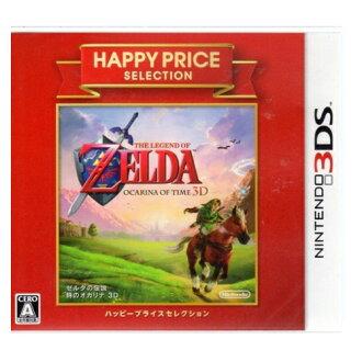 3DS《薩爾達傳說:時之笛》BEST 日版 (日規主機專用)【三井3C】