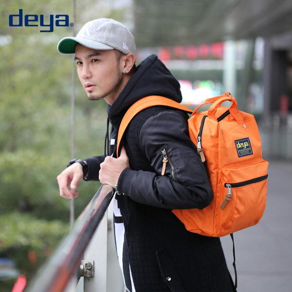時尚彩漾手提後背包-八色可選 可裝入13吋筆電 側袋可放行動電源 【免運】 - 限時優惠好康折扣