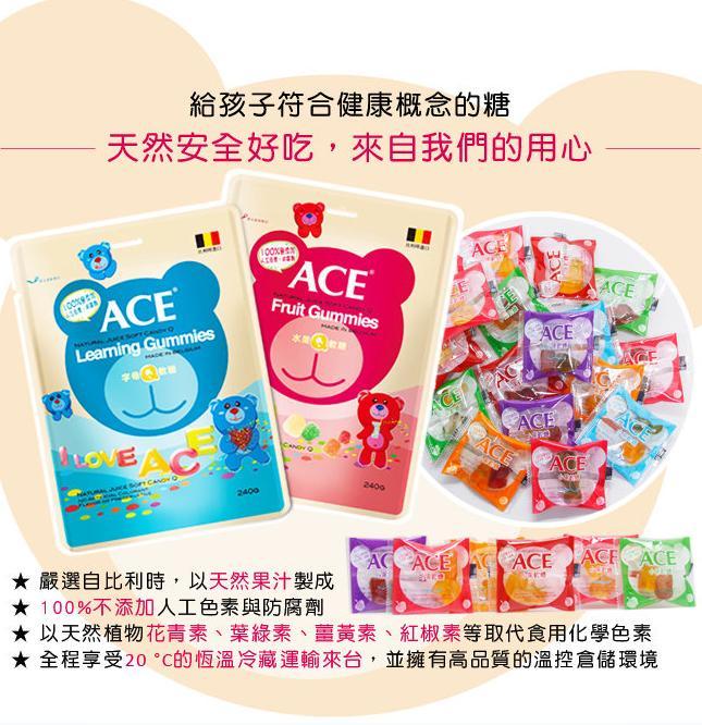 ACE字母Q軟糖量販包(240G/袋) 199元