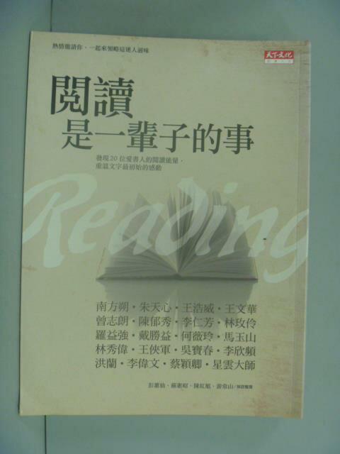 ~書寶 書T8/社會_YBW~閱讀是一輩子的事_彭蕙仙