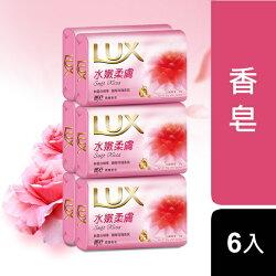 麗仕 LUX 柔嫩香皂水嫩柔膚6X85g
