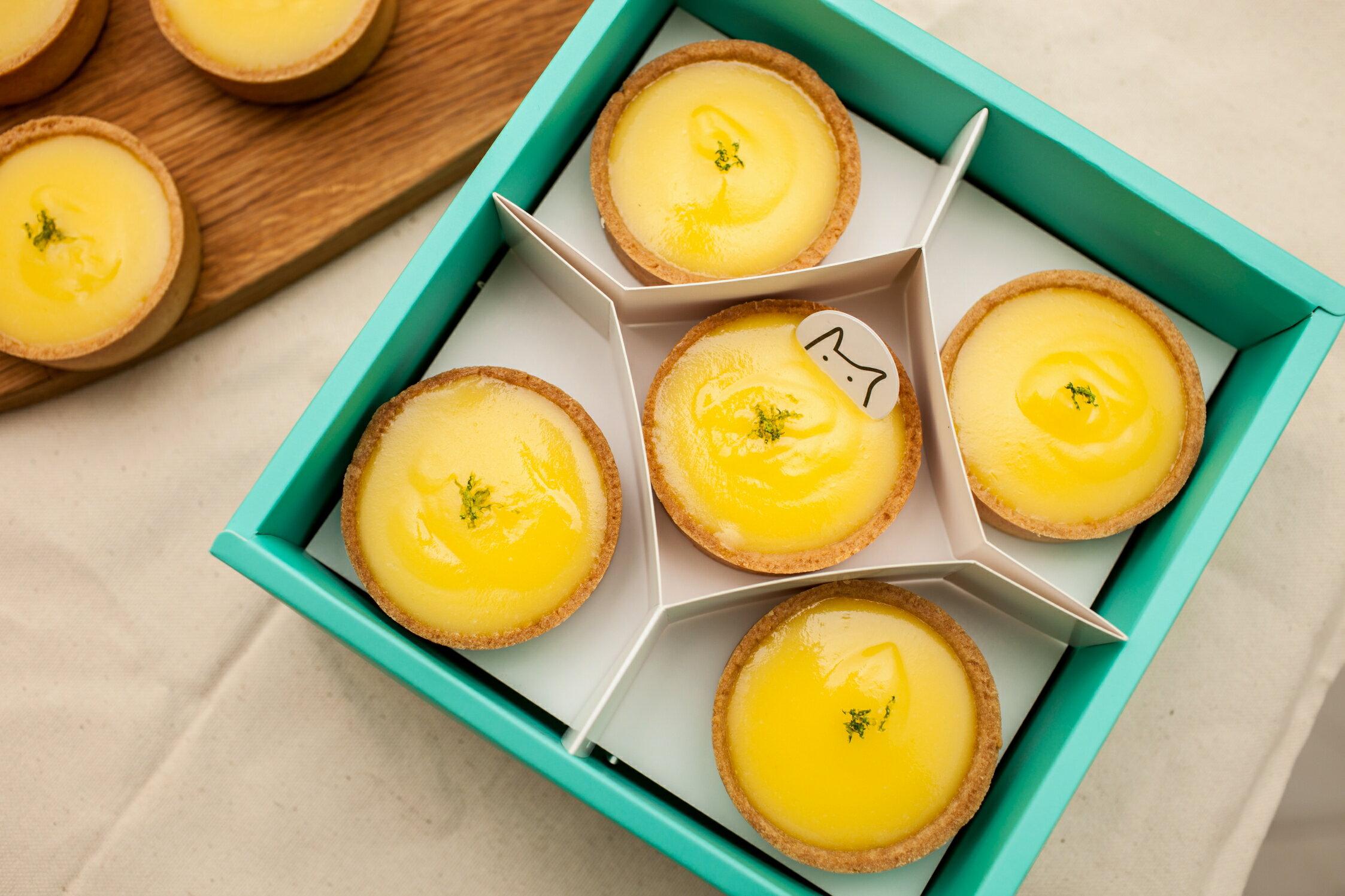 【含運優惠組】檸檬小塔 滑嫩口感  單盒十入 - 限時優惠好康折扣