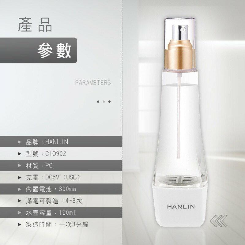 HANLIN-ClO902 隨身迷你消毒水製造瓶 電解 次氯酸鈉製造機 消毒液 防疫 次氯酸納水 除菌水 1