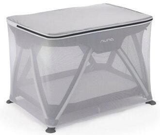 NUNA - Sena遊戲床專用蚊帳 -灰