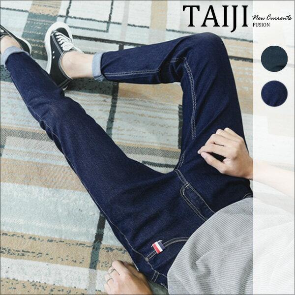 牛仔長褲‧口袋織帶設計素色單寧牛仔長褲‧二色【NQF0210】-TAIJI-