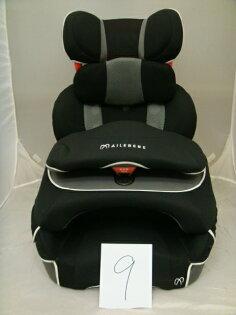 【淘氣寶寶*二手出售】編號9日本AILEBEBE多功能兒童安全座椅(1歲~11歲)安全汽座汽車安全座椅