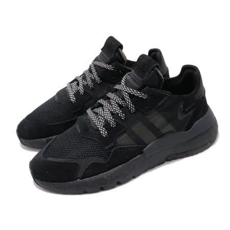 【ADIDAS】 NITE JOGGER 休閒鞋 慢跑鞋 男 訂價5290 BD7954 (Palace store) 0
