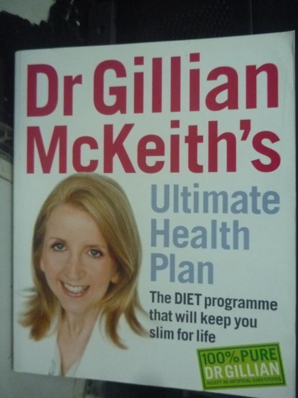 【書寶二手書T8/養生_ZBE】Dr Gillian Mckeiths Ultimate Health Plan_Gil