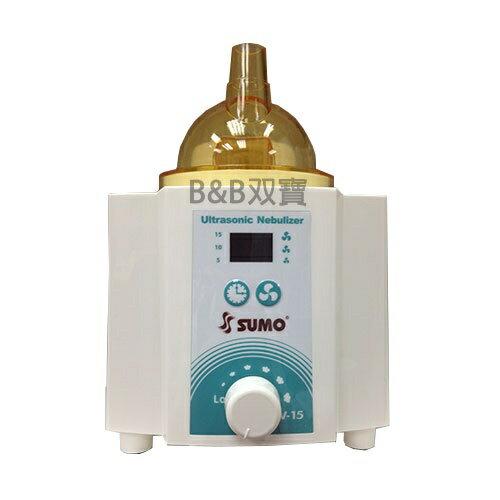 【來電有優惠】舒摩超音波噴霧器(定時型) V15蒸鼻機蒸鼻器吸入器化痰噴霧治療器