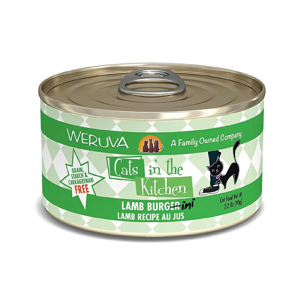 凱特美廚 貓罐 4種口味 單罐 無澱粉 無穀 主食罐 170G 3