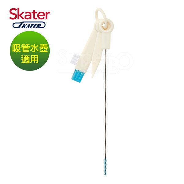 Skater吸管水壺洗滌專用刷【悅兒園婦幼生活館】