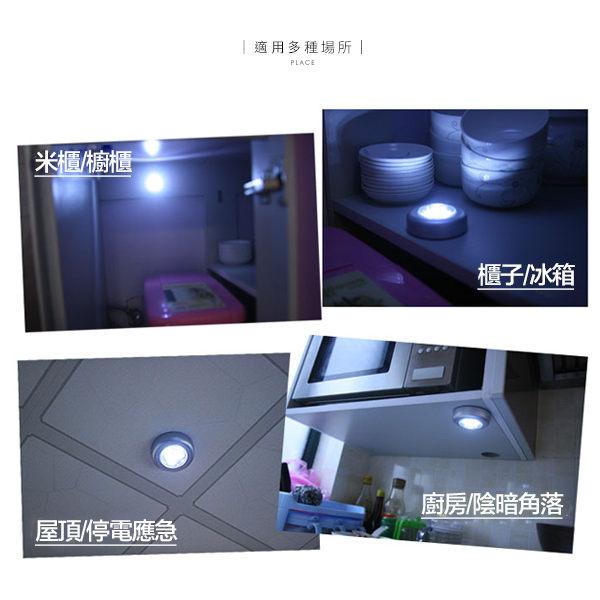 3D觸摸燈 拍拍燈 應急燈小夜燈LED燈頂燈 【H00228】 1