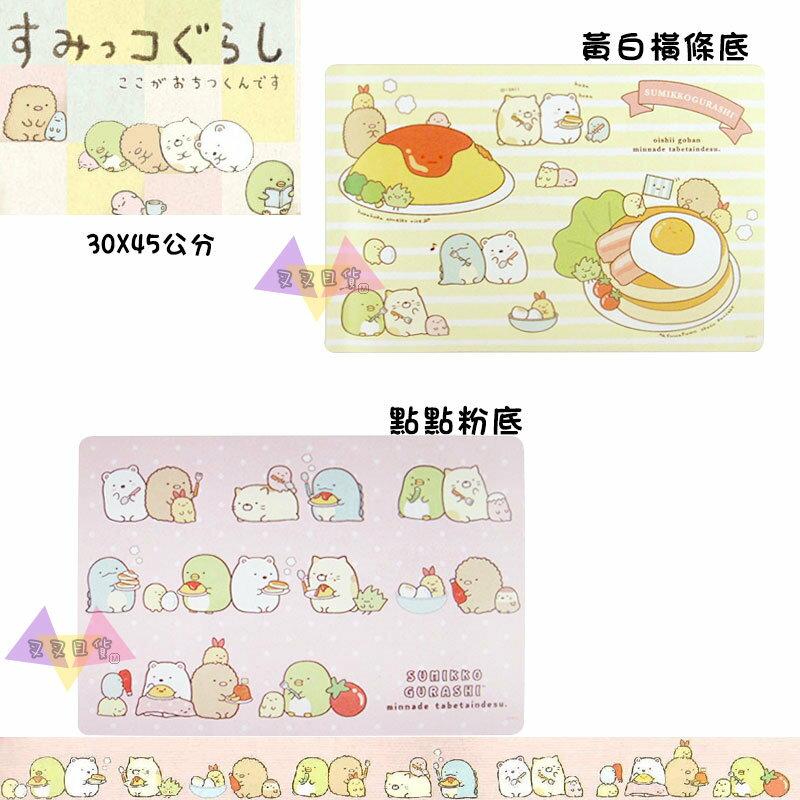 叉叉日貨 角落生物吃蛋包飯培根蛋鬆餅黃白橫條底/點點粉底午餐墊2選1 日本正版【Ri75529】11月新品
