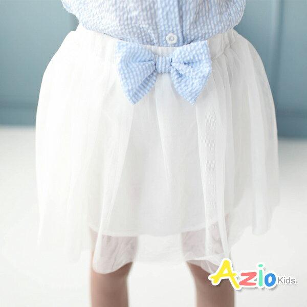 《Azio Kids 美國派》褲裙 條紋蝴蝶結網紗鬆緊褲裙(藍)