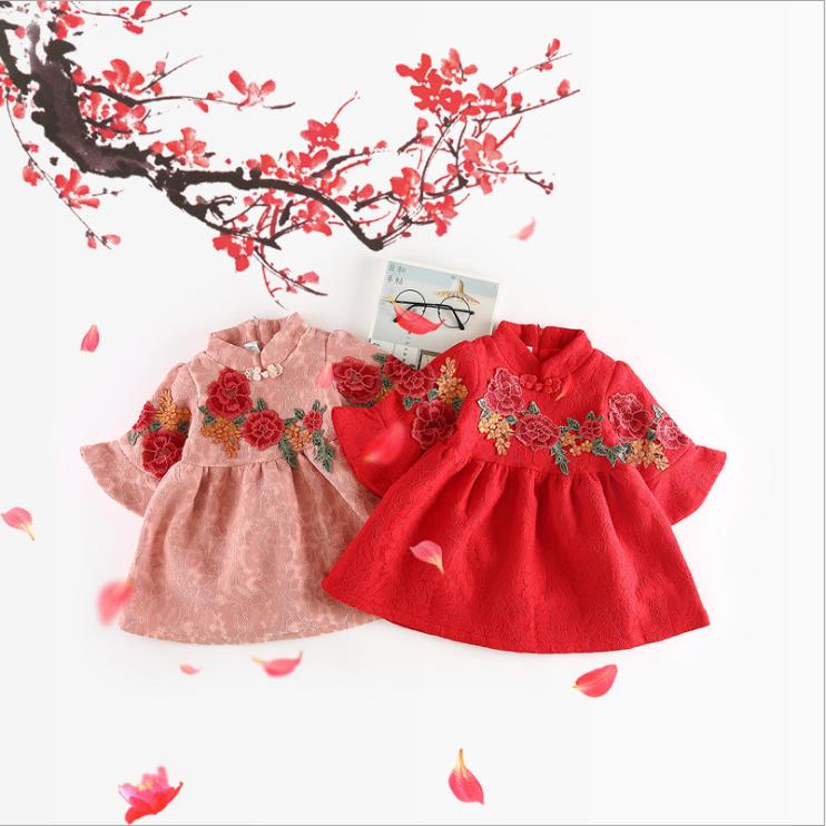 韓版蕾絲喇叭七分袖盤扣裙裙