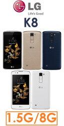 【原廠現貨】樂金 LG K8 四核心 5吋 1.5G/8G 4G LTE 智慧型手機●雙卡雙待●2.5D