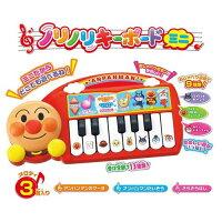 超人 連身裝及包屁衣推薦到日本代購預購 日本麵包超人 Anpanman 兒童玩具 音樂玩具 聲響玩具 707-409就在HAPPY DAY 小舖推薦超人 連身裝及包屁衣