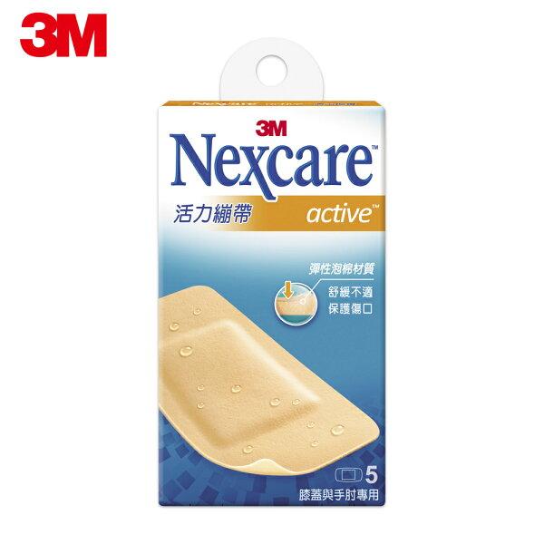 【3M】A505Nexcare活力繃帶-膝蓋與手肘專用5片包