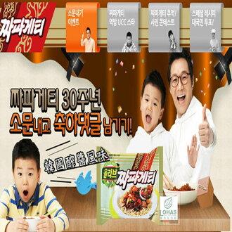 韓國農心炸醬麵 醡醬麵 黑麵 爸爸去哪兒推薦 泡麵 * 5包