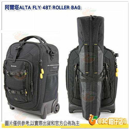 送大吹球清潔組 精嘉 VANGUARD ALTA FLY 48T ROLLER BAG 雙輪拉桿箱包 公司貨 附雨罩 15吋筆電 平板 空拍機 包 1