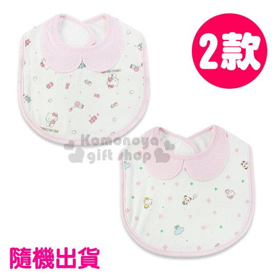 〔小禮堂嬰幼館〕台灣 佳美 Hello Kitty 圍兜《兩款.隨機出貨.粉邊.小領子》