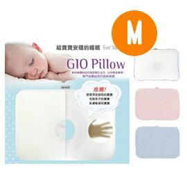 GIO Pillow 超透氣護頭型枕-M號 (藍 / 白 / 粉)【悅兒園婦幼生活館】 0
