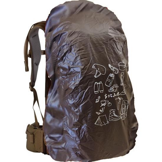 台北山水TPSS背包套防雨罩背包客登山旅遊插畫風裝備圖案深棕色多種尺寸可選