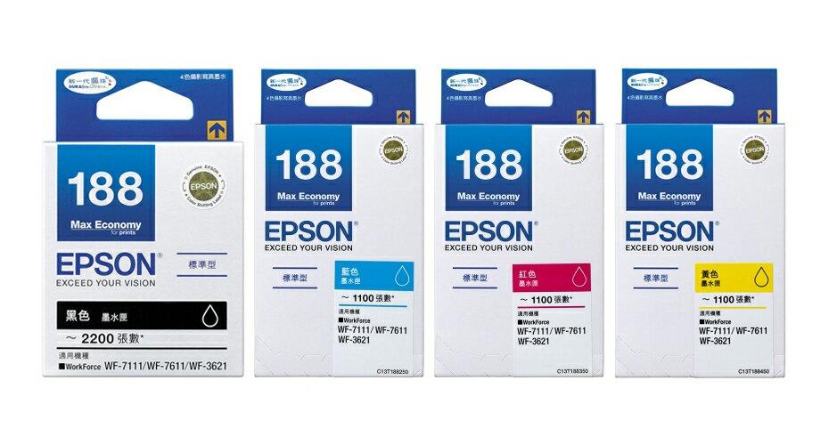 愛普生 EPSON T188250 原廠188標準型墨水匣 藍色/青色 約可印1,100頁 適用機型請看資訊欄