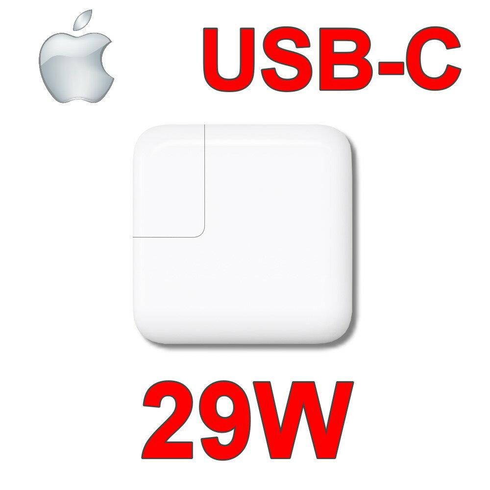 APPLE 29W  變壓器 USB-C 蘋果 充 Apple 電源轉接器 電源線 Mac