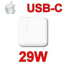 APPLE 29W 原廠 變壓器 USB-C 蘋果 充電器 Apple 電源轉接器 電源線 MacBook (保固14個月)