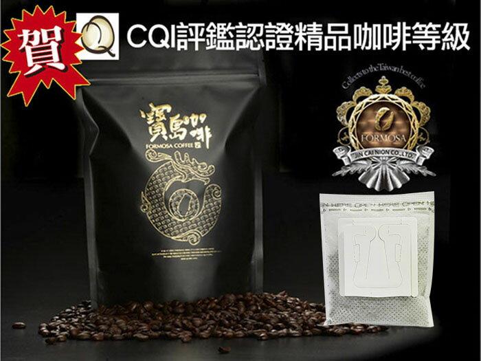 【台灣咖啡】天皇AA濾掛式咖啡(10入)