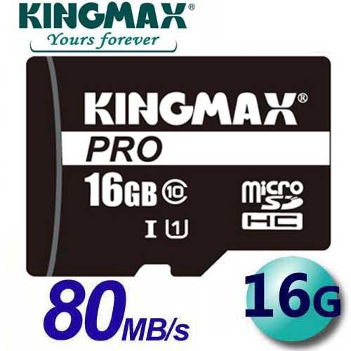 Kingmax 16GB 80MB/s microSDHC TF U1 C10 記憶卡
