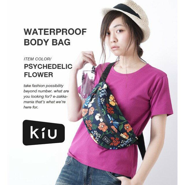 免運現貨 日本KIU 大容量 防水側背包 / 肩背包/ 單肩包